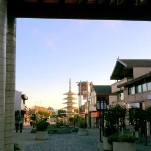 Japan Center.