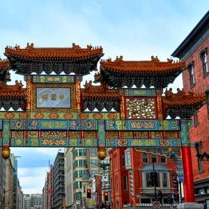 Friendship Archway in Chinatown, DC. Photograph: Forsaken Fotos.
