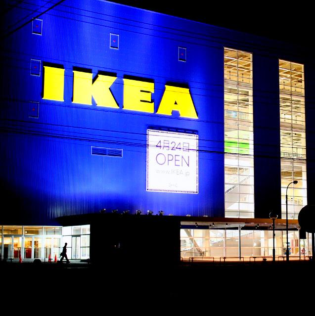 IKEA by night.